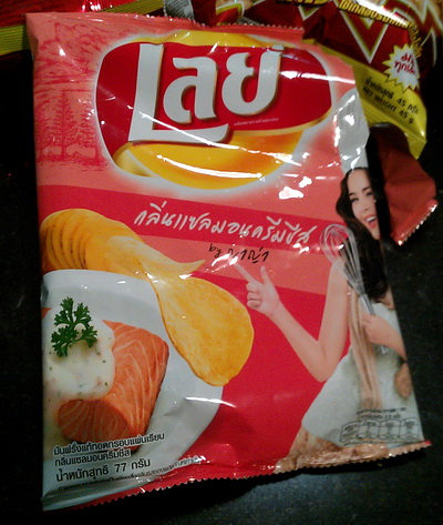 Salmon-flavored Lays Potato Chips